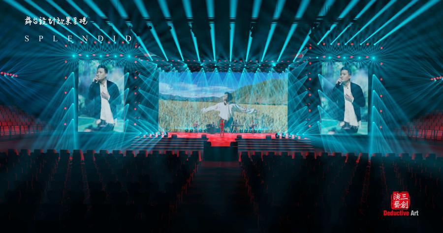 2019羅布桑珠巡回演唱會-16.jpg