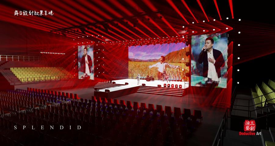 2019羅布桑珠巡回演唱會-7.jpg