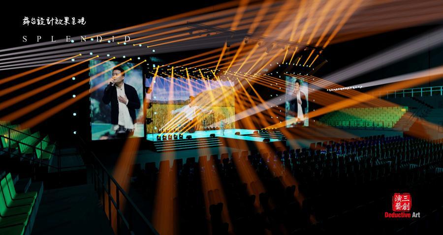 2019羅布桑珠巡回演唱會-8.jpg