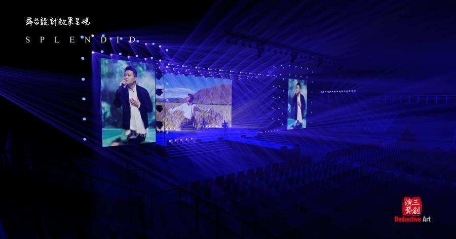 2019羅布桑珠巡回演唱會-14.jpg