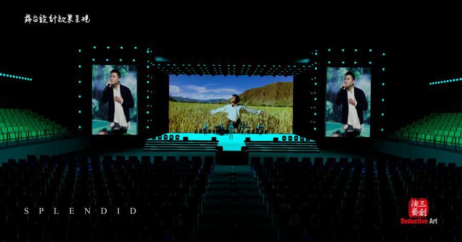 2019羅布桑珠巡回演唱會-4.jpg
