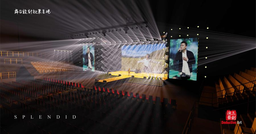 2019罗布桑珠巡回演唱会-5.jpg