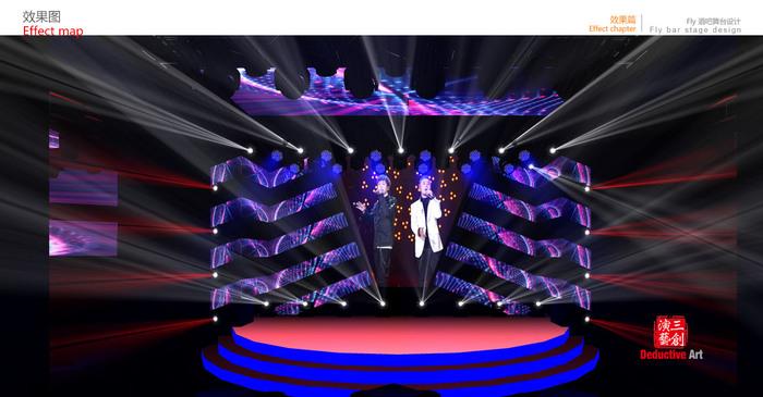 FLY酒吧舞台设计 01.jpg